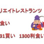 フィボナッチ相場分析 2月26日(火)